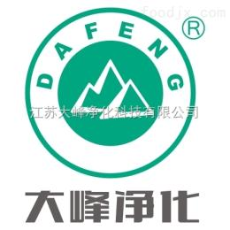 DFSC-J1304不銹鋼洗手池 型號多樣可選