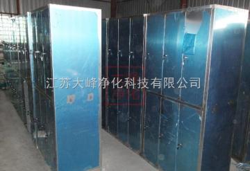 jsdfjh专业生产不锈钢更衣柜 净化柜 品质保证 厂家直销