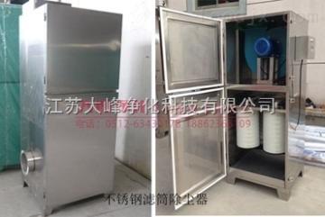 PL滤筒除尘器 工业除尘器 材质多样 新颖 美观