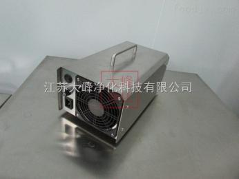 DFS-Y-T3台式臭氧发生器
