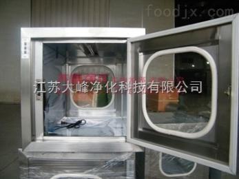 DFC批发定制不锈钢传递窗 医用传递窗 款式新颖 厂家直销