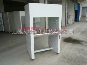 SW-CJ生产移玻璃净化工作台 设计新颖 操作方便 净化度达百级