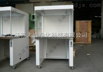 SW-CJ专业生产HS工作台 百级净化 实验室专用 价格低廉