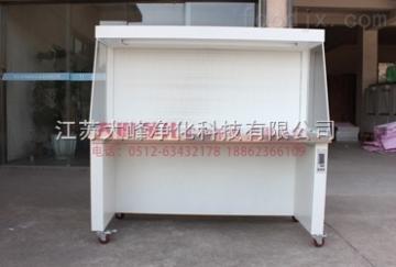 SW-CJ专业生产水平流工作台 百级净化