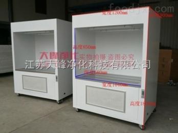 SW-CJ专业生产百级净化工作台 CE认证 专业定制 品质保证