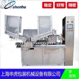 HTGF-100自动软管膏体灌装机