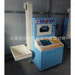 DY-3000R韓國商用中小型全自動糙米機水稻現磨加工機械設備碾米機