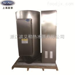 CNP-200D工厂销售功率200KW立式电加热热水炉