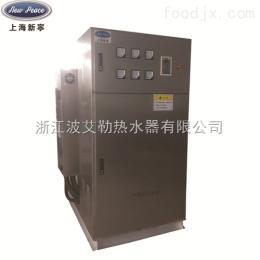 CNP-120D1200平米工厂采暖用电加热热水炉
