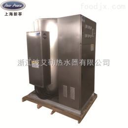 CNP-300D同时满足200人洗澡用功率300千瓦电热水炉
