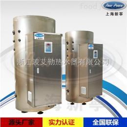 NP455-30工業電熱水器