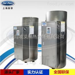 NP455-45蓄热式电热水器