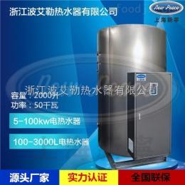 NP1500-10工厂直销NP1500-10热水器