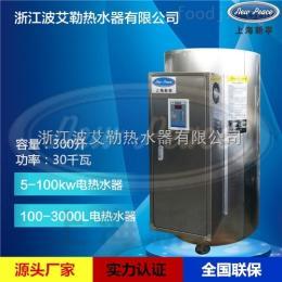 NP420-28.8厂家直销NP420-28.8电热水器