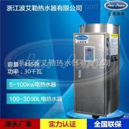 NP495-24工厂直销NP495-24热水器
