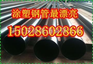 熱浸塑電力管+熱浸塑電纜保護管