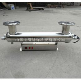 MRGS山東聊城【明睿】紫外線消毒器生產廠家