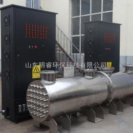 MRHS山東東營海水養殖紫外線消毒器生產商供應商