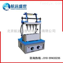 制作华夫筒机器制作华夫筒机器|生产冰激凌蛋托机器|做威化蛋筒的机器|做冰激凌甜筒机器