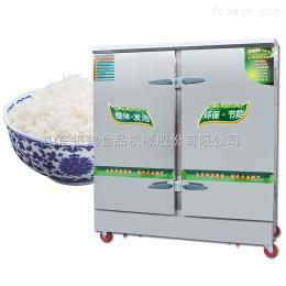 YH-2424层电气两用蒸箱 蒸饭车 山东银鹤蒸饭柜