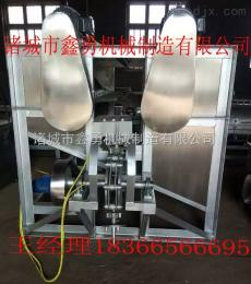 XY-003XY-003豬頭脫毛機