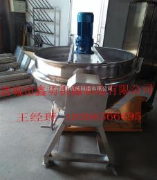 XY3000蒸煮设备电加热夹层锅