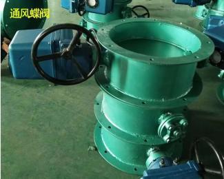 DN400手动碳钢管道通风调节阀厂家批发