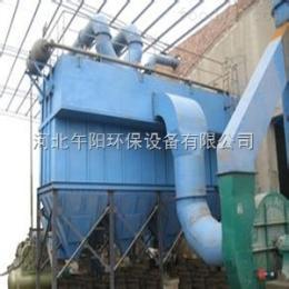 现场案例辽阳钢铁厂大型布袋除尘器现场安装指导