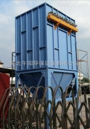 加工定制20吨拼装式电炉布袋除尘器出口巴基斯坦