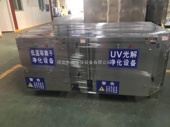 标准加工天津螺丝机油烟废气处理等离子除臭净化器