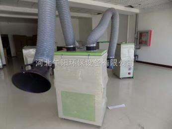 齐全双臂焊烟净化器可同时处理两个焊接点操作简单