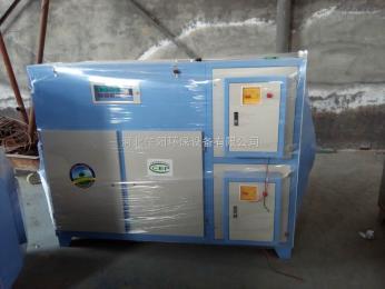 齊全魚飼料加工廠廢氣凈化設備光氧等離子一體機處理