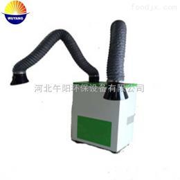 加工订制焊烟净化器 电焊烟尘处理设备 环保支持产品