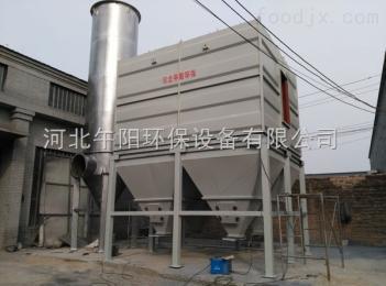 齐全精炼电炉脉冲袋式除尘器选型技巧