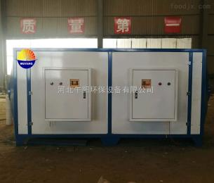 齐全电炉烟气中的氨气、硫化氢等有机物净化设备选择