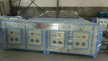 齐全光氧废气净化器紫外线裂解技术安装使用说明书