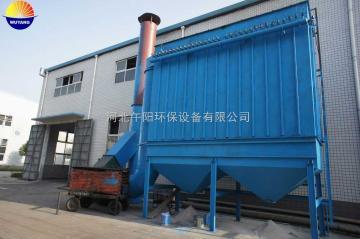 加工 陕西有色材料厂电炉除尘器大修