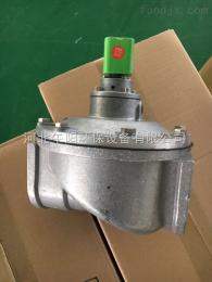 DMF-T-25SDMF-T型脉冲电磁阀 1寸直通阀