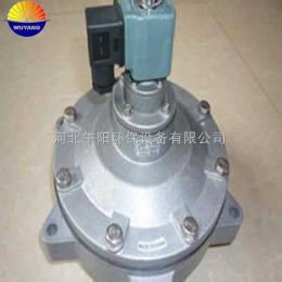 DMF-YDMF-Y-70S嵌入式电磁阀,2.5寸脉冲喷吹阀电磁阀
