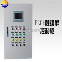 PLCPLC脈沖控制儀,除塵設備電控柜