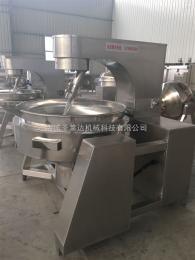 SLD-JX不锈钢行星搅拌炒锅 中央厨房设备 大型自动炒菜机
