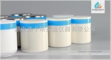 氧化鋯球磨罐FOCUCY弗卡斯實驗室氧化鋯球磨罐