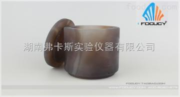 瑪瑙球磨罐FOCUCY弗卡斯實驗室瑪瑙球磨罐