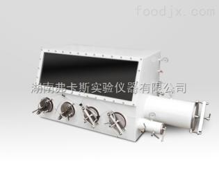F-SV800-4FOCUCY弗卡斯F-SV800-4實驗室雙人不銹鋼真空手套箱