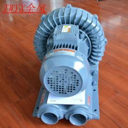 RB-055抽蒸汽专用耐高温高压鼓风机