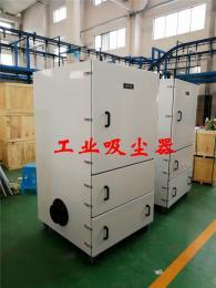 YX-4000环保粉尘工业吸尘器