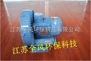 YX-51D-1高压漩涡气泵/高压鼓风机