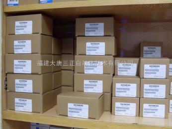 6ES7231-7PD22-0XA8西门子PLC