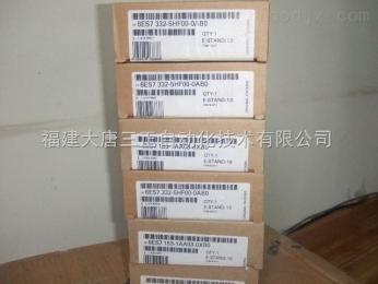 6ES7214-1BD23-0XB8西门子PLC