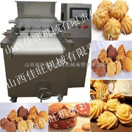 Jiawang山西曲奇餅干成型機
